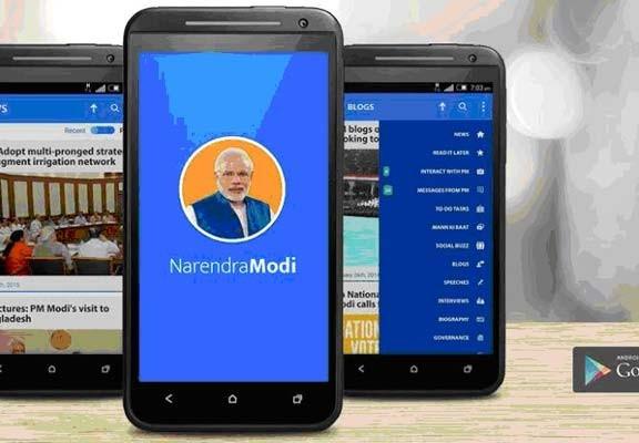 Narendra Modi App-AllStory