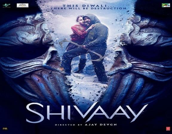 shivaya trailer