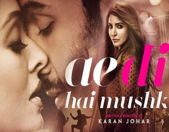 ye-hai-dil-muskil-trailer-all-story