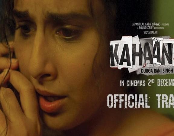 kahaani-2-durga-rani-singh-allstory