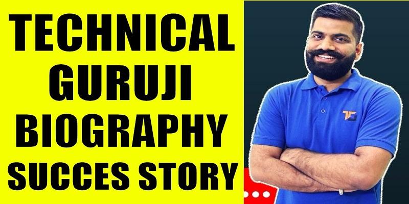 tachnical guruji success story